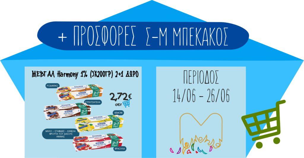 MPEKAKOS001