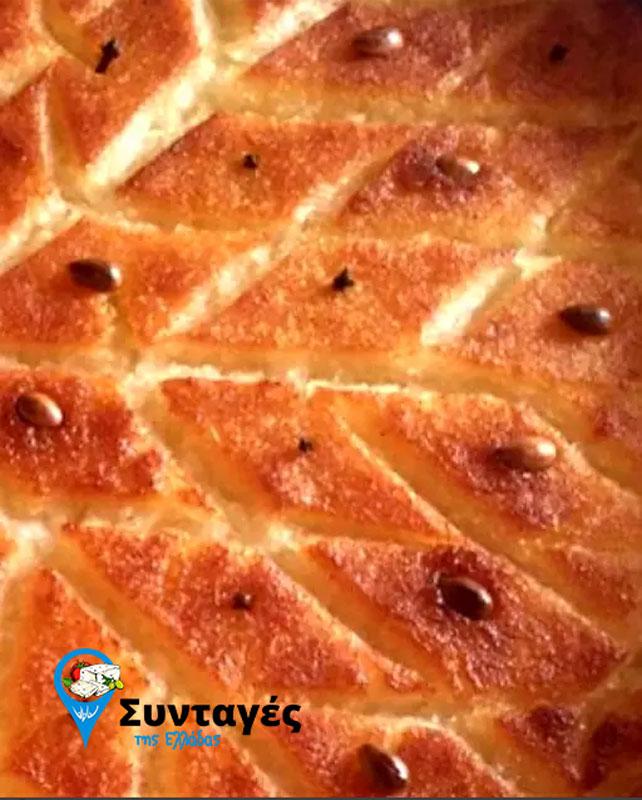 Read more about the article Ραβανί ρυζιού από το Γαλαξίδι